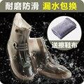 Открытый Модный туфли непромокаемые органайзеры водонепроницаемые защитные ботинки толстые многоразовые резиновые сапоги