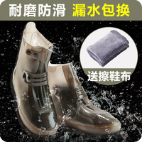 Outdoor Fashion Rain Shoes Organizers Waterproof Shoe Protectors Thick Reusable Rain Boots Cover