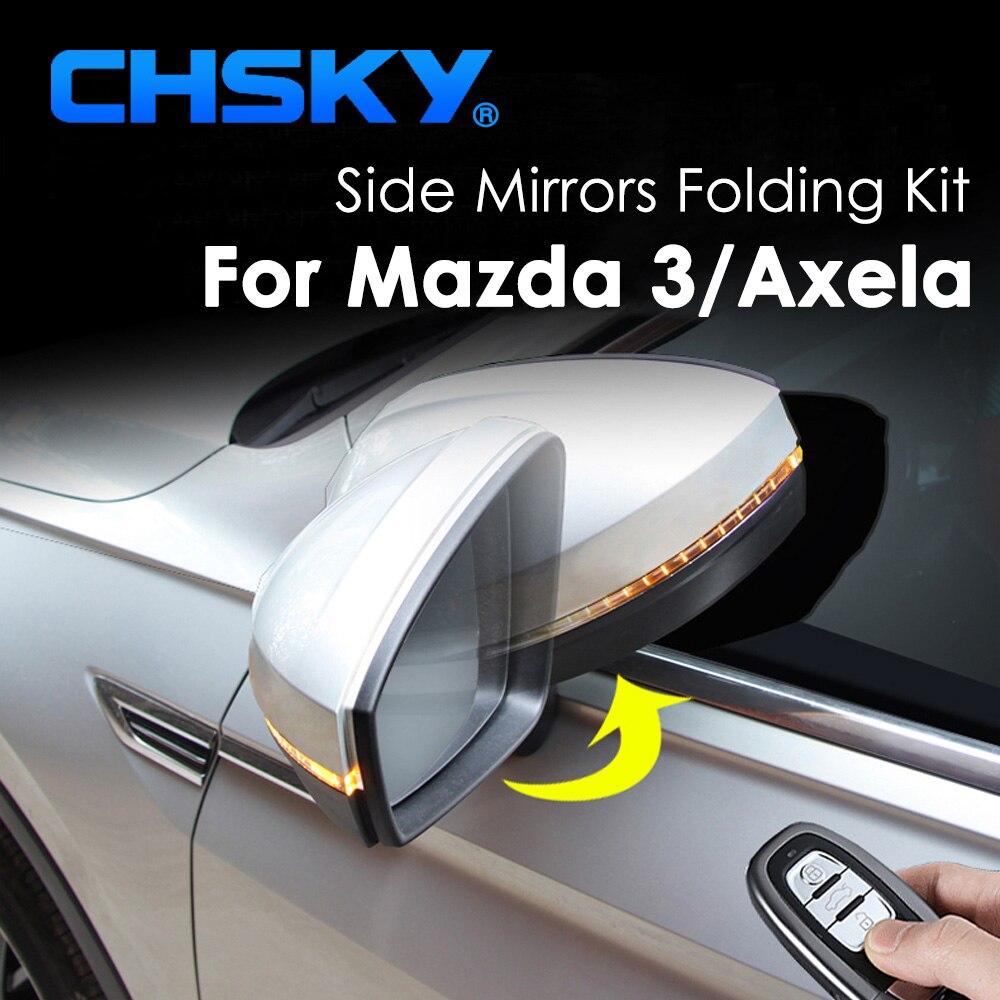 Electric Side Mirror Convex Heated LEFT Fits MAZDA 3 Axela Sedan 2004-2008