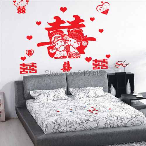 Fundecor chinese style holiday wall stickers diy wedding for Asian wedding bed decoration