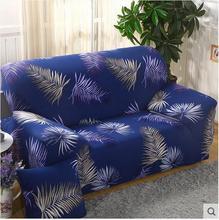 Envío libre elástico solo tres concubina imperial cubierta para cubrir todo el paquete de combinación sofá sofá toalla pad contracte