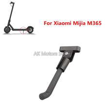 Black/White Electric Scooter Kickstand for Xiaomi Mijia M365 Mini Scooter Parking Stand Bracket электросамокат xiaomi mijia electric scooter m365 влагозащита black