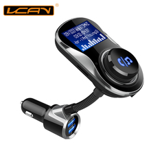 LCAV Car Bluetooth Charger FM Radio Transmitter MP3 Music Player Hand-Free Kit With Dual USB Charging Port LCD Display New Model