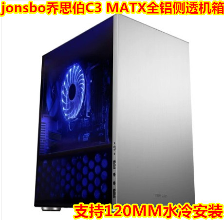JONSBO C3 aluminum drawing ITX MATX HTPC small chassis all through the mini chassis computer case black jonsbo c2 aluminum itx chassis support itx motherboard section matx motherboard usb3 0