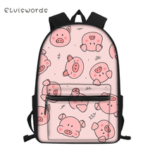 ELVISWORDS Fashion Childrens School Backpack Cartoon Animal Pattern Students Book Bag for Boys Girls Cute Kids Travel Backpacks