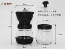 Adjustable and Washable Manual coffe bean hand Coffee Grinders
