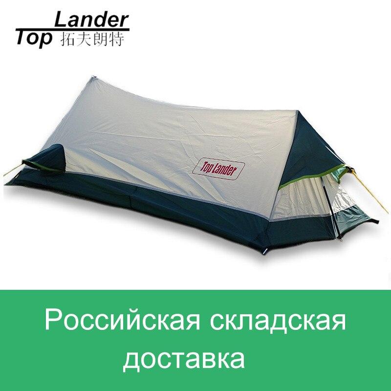 Léger tente de camping 1 Personne Ultra-Léger Imperméable À L'eau En Plein Air Randonnée Seul Petit 1 Bivouac Homme trekking Tente pour Randonnée