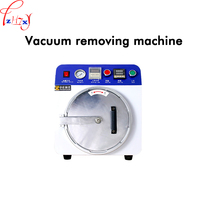 1pc OCA vacuum laminating machine in addition to bubble machine explosion screen repair machine dry plastic foam machine 220V