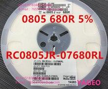 {5000 ШТ./диск} 0805 680R 5% SMD резистор RC0805JR-07680RL (0805 полной серии, не может найти обратитесь в службу поддержки клиентов)