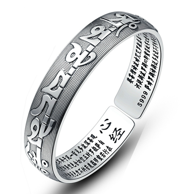 Buddhist Charm bracelet for men Sterling Silver Six Words Mantra Bangle Tibetan mani Bracelet For Women And Men women's bracelet часы круглые из пластика printio fluttershy color line