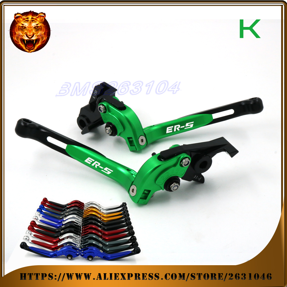 Adjustable Folding Extendable Brake Clutch Lever For kawasaki ER-5 ER5 2004 2005 Free Shipping with logo Motorcycle Green