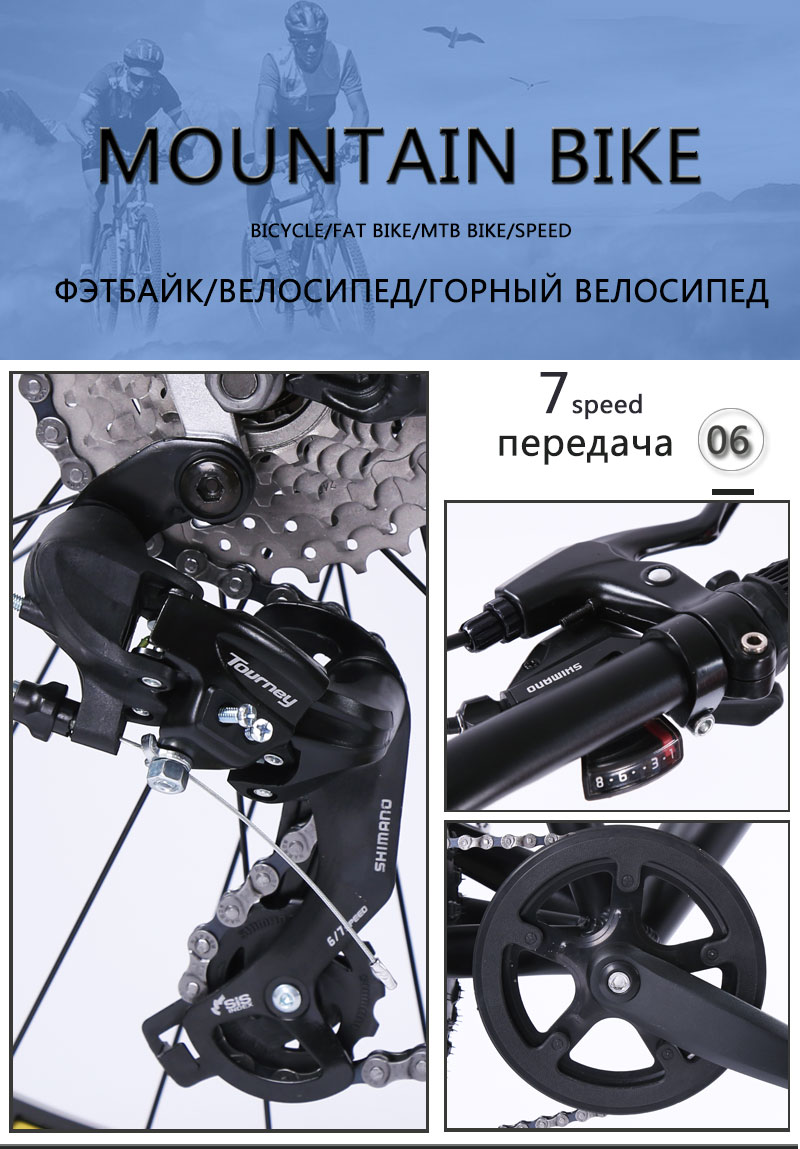 HTB1SiJleB1D3KVjSZFyq6zuFpXaH Wolf's fang new Bicycle Mountain bike 26 inch Fat Bike 8 speeds Fat Tire Snow Bicycles Man bmx mtb road bikes free shipping