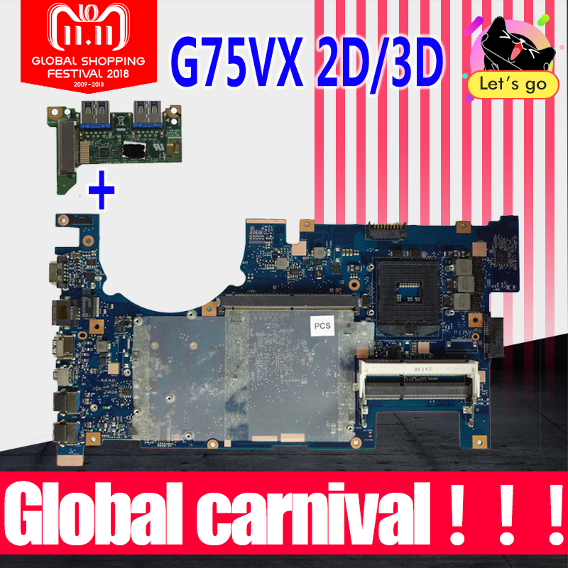 Send board+G75VX Motherboard REV:2.0 2D For ASUS G75V G75VX G75VW laptop Motherboard G75VX Mainboard G75VX Motherboard test OK free shipping new brand original g75v g75vx laptop motherboard main board 100