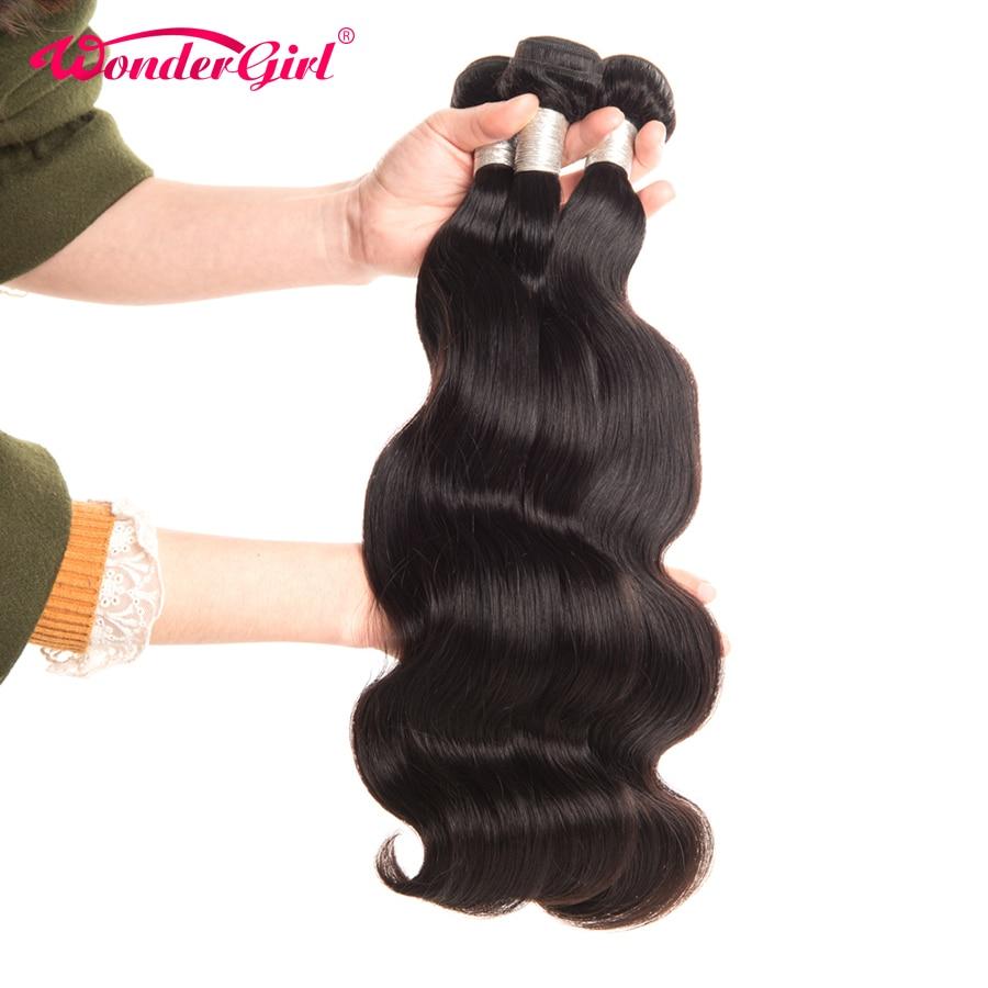 Brazilian Body Wave 3 Bundles Deal 100 Brazilian Human Hair Weave Bundles Wonder girl Remy Hair