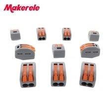 Makerele провода разъем 222 серии 10 шт. клетка Весна Универсальный Быстрый проводки проводники клеммный блок Китай