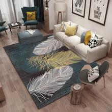 Skandynawski styl minimalistyczny dywan nowoczesny geometryczny abstrakcyjny salon udekoruj dywaniki tablet do rysowania dywaniki domowe łóżko sypialniane tanie tanio Nowoczesne KELOSICI Handlowych Modlitwa Dekoracyjne Hotel Łazienka OUTDOOR Domu Wilton Pranie ręczne Gabinet aldjq45 Maszyna wykonana