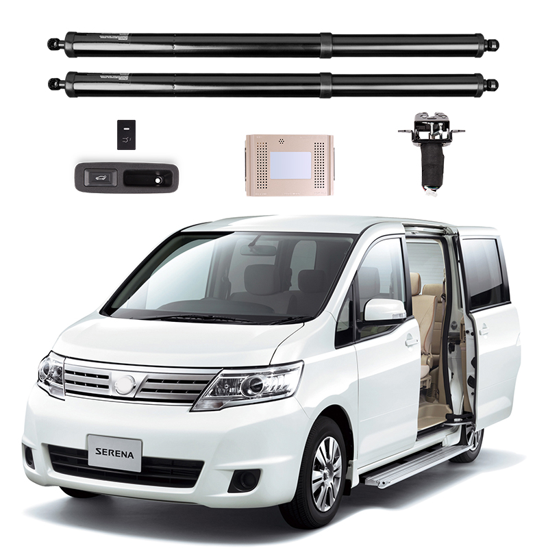 New For Nissan Serena C25 Electric Tailgate Modified Leg Sensor Tailgate Car Modification Automatic Lifting Rear Door Car Parts