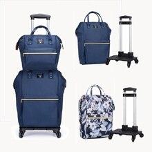 New Fashion Hot Women Trolley Duffle Bag 20inch Luggage Set Backpack+Ba