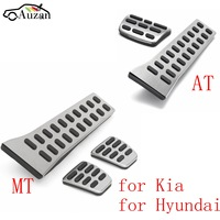 MT AT Car Accelerator Gas Fuel Brake Clutch Foot Pedal Cover For KIA Sportage QL 2016
