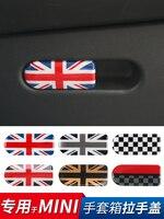 1 шт автомобильные подушки с принтом флага Великобритании