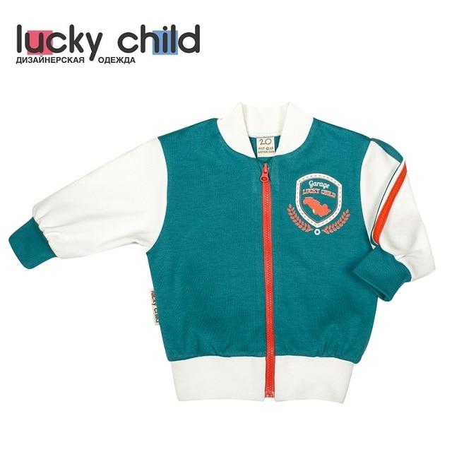 Кофточка Lucky Child без начёса для мальчиков 3М-18М, арт. 21-18 (Формула 1) [сделано в России, доставка от 2-х дней]