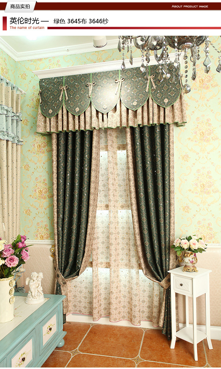 2015 The new high-end curtain fabric Scandinavian living room balcony bedroom curtains pastoral fashion