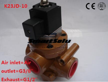 Brick Machine Parts -- Electric Control Reversing Valve 2/3Way Pneumatic Stop Valve Cut Off Solenoid Valve electric pressure cooker parts float valve seal