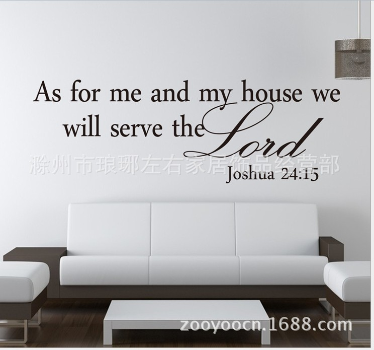 Christian Inspirational Quotes Black Background: As For Me And My House Bible Quote Chirstian Home Wall