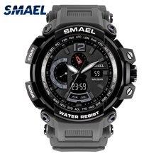 SMAEL светодиодный часы водостойкие 50 м спортивные наручные часы Секундомер 1702 серый военные часы цифровые светодиодные часы армейские часы для мужчин