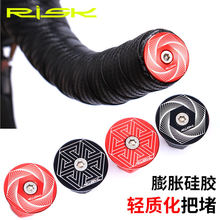RISK Bike Handlebar End Plugs Handlebar Expand Caps Aluminum Alloy+Silica Gel Handle Bar End Bicycle Handlebar End Decoration цена