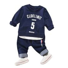 Fashion Childrens Clothing Baby Boy Clothes Sports Suit for The High Qulity Child Kid Boys Set