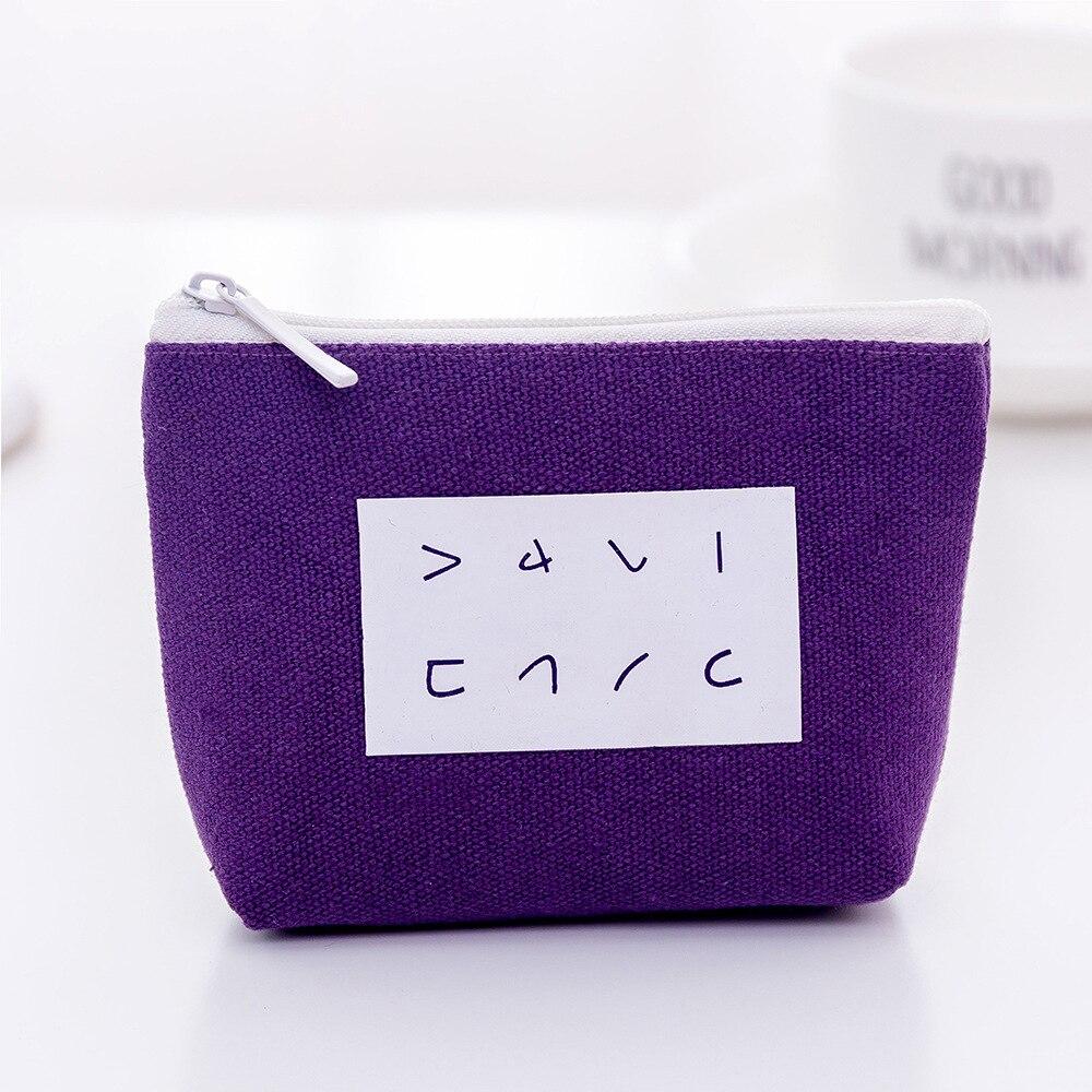 ETya, модные кошельки для монет, Женский кошелек, маленький, милый, держатель для кредитных карт, для ключей, для денег, Сумки для дам, кошелек, детский, на молнии, мешочек - Цвет: 16
