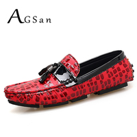 AGSan Fashion Men Loafers Red Blue Black Driving Moccasins PU Leather Mens Casual Shoes Slip On Tassel Loafers Shoes Lazy Flats