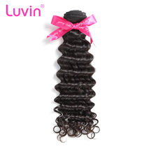 Luvin Malaysian Curly Virgin Hair 100% Human Hair Weaves Bundle Unprocessed Hair Weft 1 Piece Natural Color Shipping Free(China)