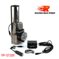Wholesale universal 3.0 inch straight exhaust cutout stainless steel electric exhaust cut out with remote control
