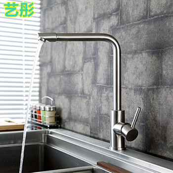 Free shipping Senducs SUS304 stainless steel kitchen faucet with single handle hot cold kitchen sink faucet by brushed mixer tap