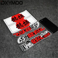 1 Set Japan Passison Sun Car Styling Decal JDM Set Up D1 Check Ok Motorcycle Bumper Sticker A4 Size