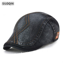 SILOQIN New Trend Unisex Cotton European And American Style Berets Four Seasons Wild Adjustable Size Embroidered Tongue Cap