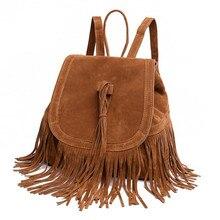 BARHEE женская Рюкзак женский рюкзаки школьный сумка женская через плечо рюкзак Искусственные замши рюкзаки женские