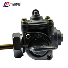 For Motorcycle cb400 oil switch cb400 oil cb400 92 – 98 fuel tank switch