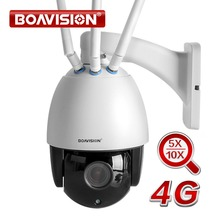 4G SIM Karte Dome PTZ Kamera Outdoor HD 1080P 5X Zoom/10X Zoom Zwei Weg Audio Sprechen zurück TF Karte Nacht IR 60m CCTV Kamera