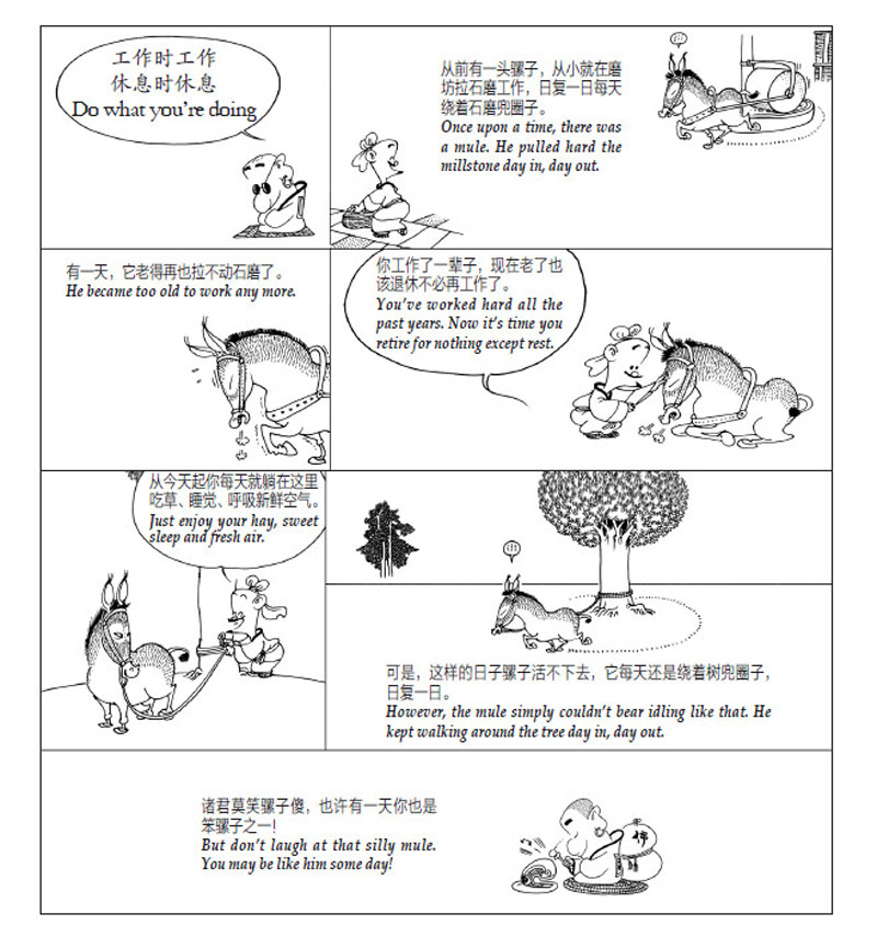 Diamond Sutra Heart Sutra Heart Sutra 260 Words and Sutra of Forty two Chapters Tsai Chih Chung Comics Chinese English in Books from Office School Supplies