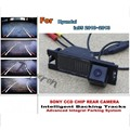 For Hyundai ix35 / Tucson 2009 ~ 2012 Smart Tracks Chip Camera / HD CCD Intelligent Dynamic Parking Car Rear View Camera