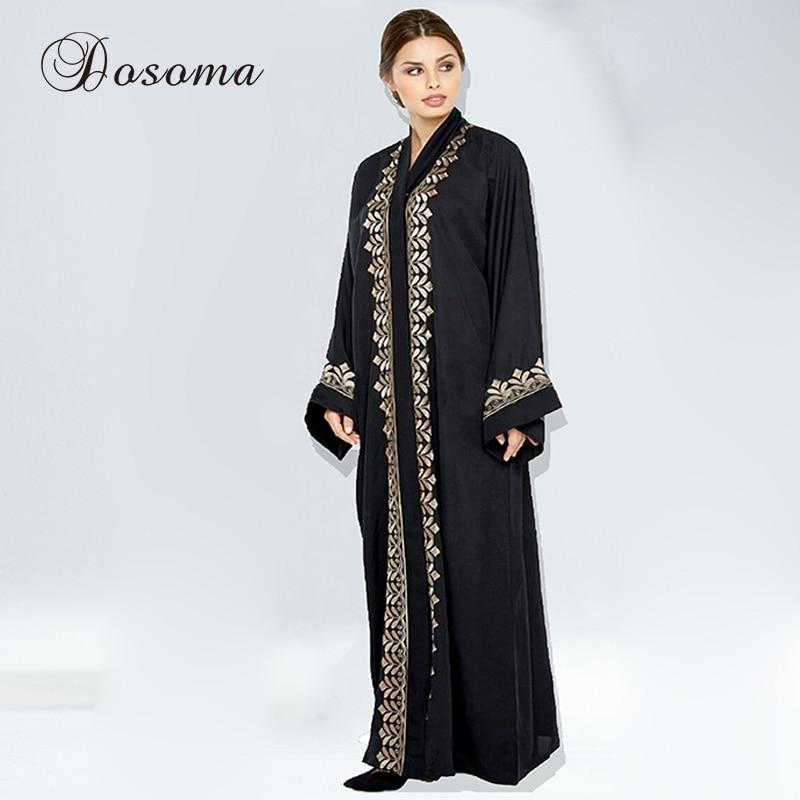 Muslim Maxi Dress Open Abaya Print Cardigan Jilbab Long ...