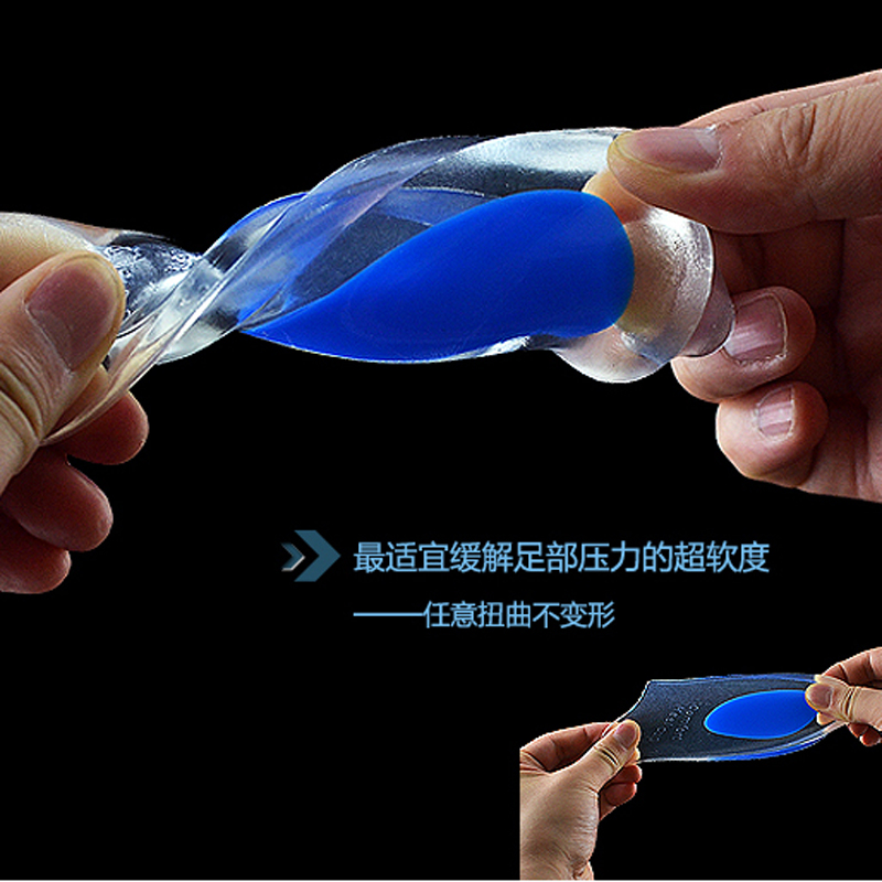 4 pairs/lot Silicone Heel Cup Feet Care Heel Increased Insoles Prevent Bone Spurs Achilles Tendonitis Massager Inserts