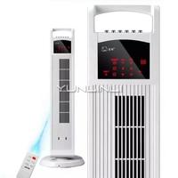 Electric Fan Home Tower Fan Remote Control Timing Negative Ion Floor Fan Silent Dormitory Pageless Fan YM D1W