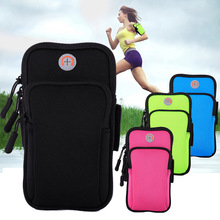 Eagwell Universal GYM Sport Mobile Arm Band Bag Neoprene + Polyester Mobile Pouch Arm Bag For 4 inch -6 inch Mobile phone