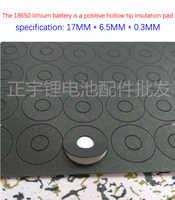 100 unids/lote 1 batería de litio 18650 conectada, poste positivo, almohadilla aislante hueca, almohadilla de superficie, mesón, 17mm * 6,5mm