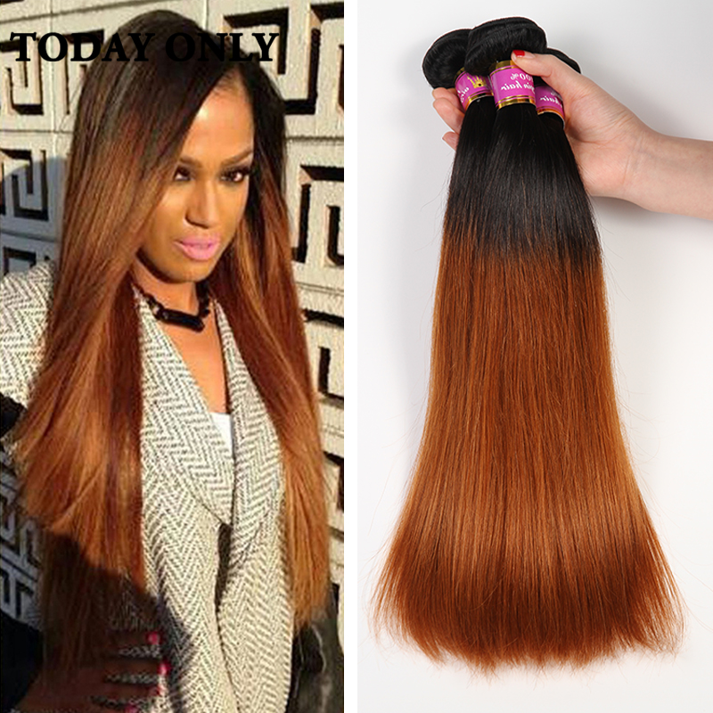 3 Bundles Malaysian Virgin Hair Soft Silky Straight Ombre Human Hair