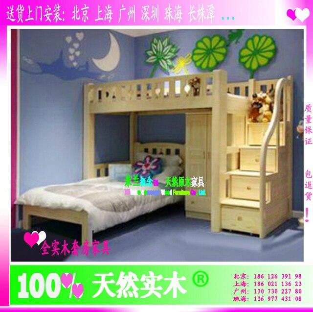 De dos pisos niños real madera maciza cama de matrimonio suelta ...